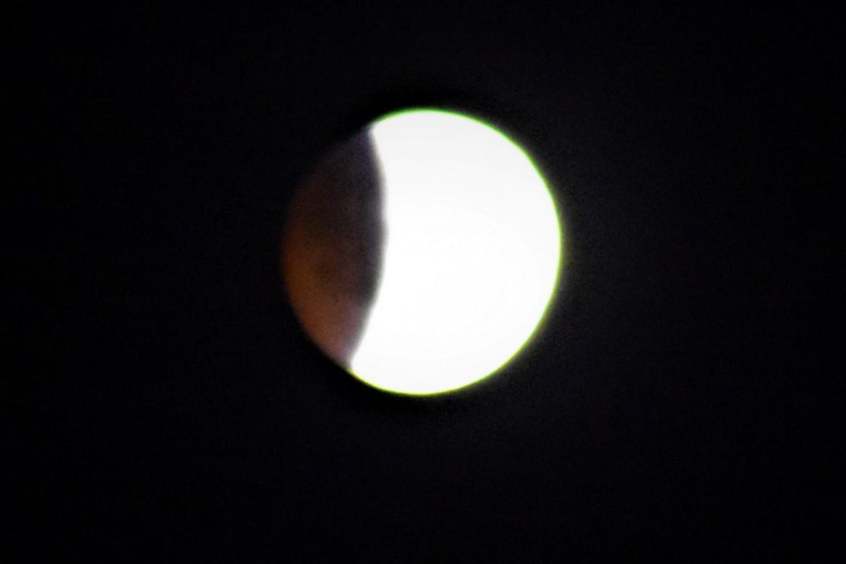 Mondfinsternis beginnt
