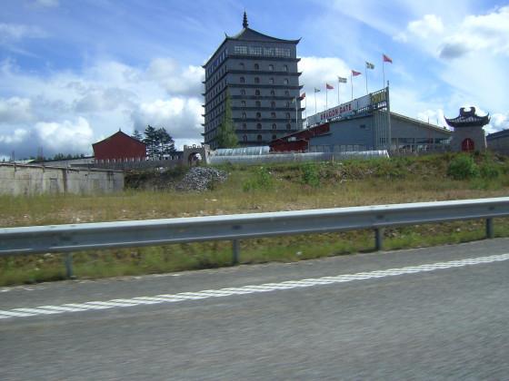 1_Dragon Gate (bei Gävle)